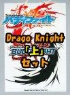 神バディファイト「Drago Knight」レアリティ『上』全14種 x 各4枚セット