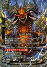 原初の巨竜 ビッグバン・ドラゴン【超ガチレア】