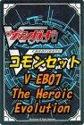 ヴァンガード 「The Heroic Evolution」コモン全34種 x 各1枚セット