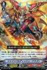シャインバルディッシュ・ドラゴン【RR】