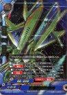 超雷帝弩級戦艦 サツキ【超ガチレア】