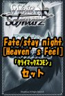 ヴァイスシュヴァルツ Fate/stay night [Heaven's Feel] クライマックスコモン全8種×4枚セット カード