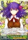 """""""presage flower""""桜【RR】"""