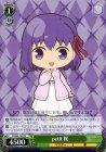 petit 桜【PR】