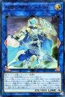 双穹の騎士アストラム【ウルトラレア】【キズあり!プレイ用】