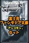 ヴァイスシュヴァルツ 富士見ファンタジア文庫 アンコモン全28種×4枚セット カード