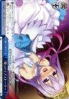 『姫』のラブストーリー【RRR】