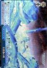青薔薇の剣【RRR】