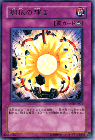 鋼核の輝き【レア】【キズあり!プレイ用】