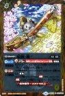 姫銃-雅-【シークレット】