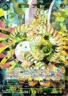 羅菌姫 プロテイン【スーパーレア】