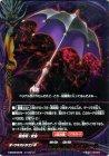 常闇の暗傘 オンブレール【シークレット】