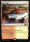 凱旋の神殿【フォイル・レア】