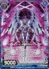 イレギュラーX 白翼閃空セラフィニア【ホログラム】