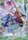 風の天使とフォスフラム【ホログラム】