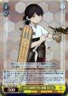 春日丸級軽空母1番艦 春日丸【SR】