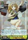 巡潜乙型潜水艦7番艦 伊26【SR】