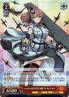 Lexington級正規空母2番艦 Saratoga Mk.II(サラトガ)【SR】