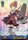 Aquila級正規空母 Aquila(アクィラ)【SR】