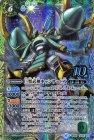 巨蟹武神キャンサードX【10th Xレア】