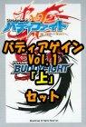 神バディファイト アルティメットブースター第4弾「バディアゲイン Vol.1〜ただいま平成ファイターズ〜」『上』全24種 x 各4枚セット