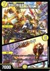 聖闘の精霊龍 セイント・カイザー/ライブラ・シール【プロモーション】
