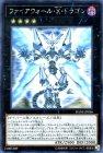ファイアウォール・X・ドラゴン【ホログラフィックレア】【キズあり!プレイ用】