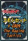 ヴァンガード 「The Raging Tactics(ザ レイジング タクティクス)」コモン全33種 x 各1枚セット