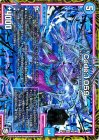 Code:1059(コードヘブン)【マスターレア】
