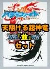 神バディファイト ブースター第6弾「天翔ける超神竜」『並』全16種 x 各4枚セット