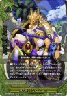 盾の商人ファイユーム【シークレット】