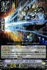 フュージング・ストライカー 【RRR】