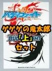 神バディファイト アルティメットブースタークロス第4弾「ゲゲゲの鬼太郎」『上』全24種 x 各4枚セット