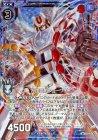万国変形ショーワ3【ホログラム】
