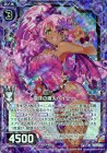 泡沫の魔人ヘイセー【ホログラム】