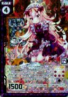 <img class='new_mark_img1' src='https://img.shop-pro.jp/img/new/icons23.gif' style='border:none;display:inline;margin:0px;padding:0px;width:auto;' /> リリーメイド  リーリエ【ホログラム】