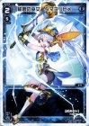 紺碧の巫女 タマヨリヒメ