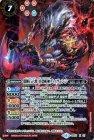 闇輝石六将 冥恐斬神ディノヴェンジ【Xレア】