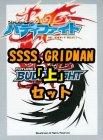 神バディファイト アルティメットブースタークロス第5弾「SSSS.GRIDMAN」『上』全24種 x 各4枚セット
