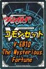 ヴァンガードThe Mysterious Fortune(ザ ミステリアス フォーチュン)コモン全33種 x 各1枚セット