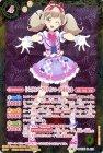 [パステルパープルラインコーデ]姫石らき【Xレア】