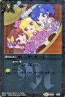 カレンダーガール【CP】