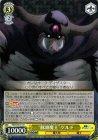 """""""豚頭魔王""""ゲルド【R】"""