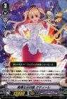 高邁なる白銀 クティーレ【RR】