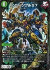 ドンジャングルS7【ウルトラゴールデンカード】
