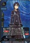黒の剣士 キリト【超ガチレア】