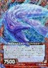 無慈悲なる尖兵ターフェアイトモサ【ホログラム】