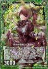 森のお嬢様ウェアオカピ【ホログラム】