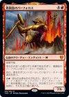 青銅血のパーフォロス【神話レア】