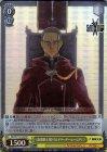 《血盟騎士団》ギルドリーダー ヒースクリフ【SR】